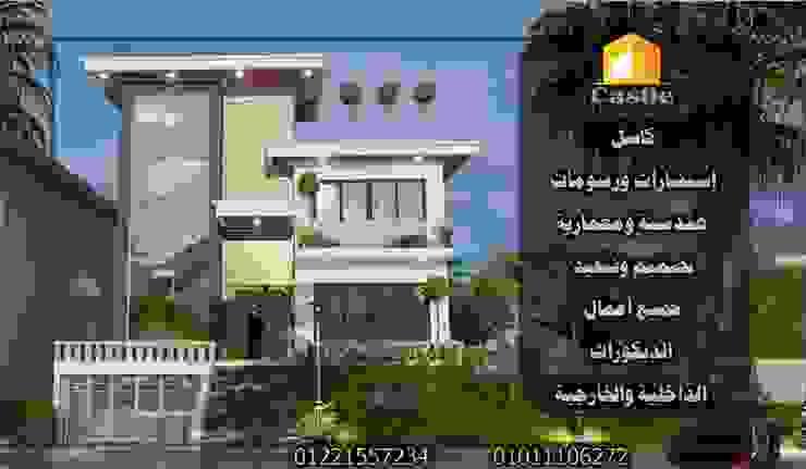 إستلم شقتك بأعلي تشطيب وديكور أنت تستحقه : حديث  تنفيذ كاسل للإستشارات الهندسية وأعمال الديكور في القاهرة, حداثي MDF