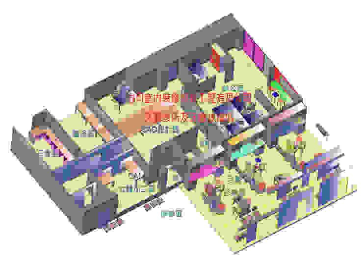 醫學級室內裝修設計 根據 leker.com