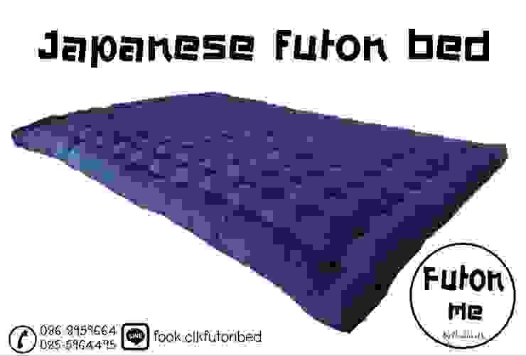 ที่นอนญี่ปุ่น ฟุตง traditional japanese futon bed : ที่เรียบง่าย  โดย chalaluck, มินิมัล ฝ้าย Red
