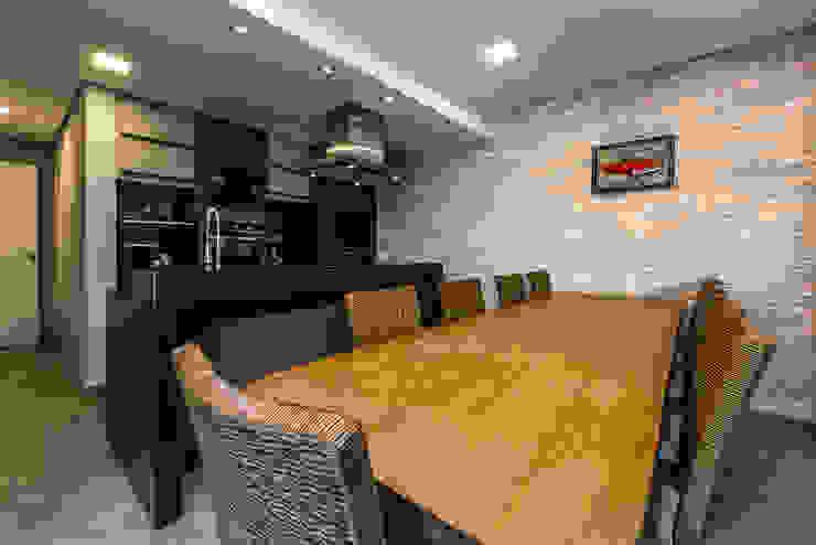 Espaço Gourmet Cozinhas modernas por MHC arquitetura Moderno