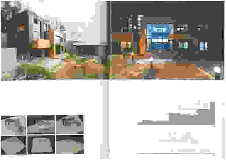 건축문화 by 위 종합건축사사무소