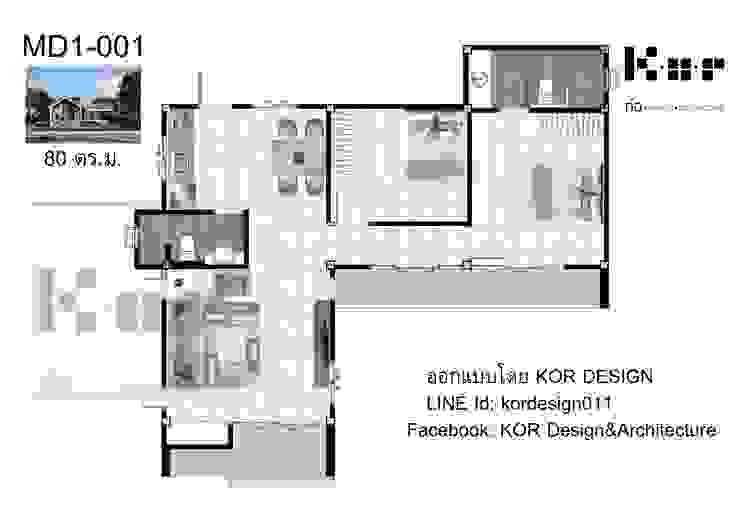 แบบบ้านชั้นเดียว MD1-001 By KOR Design โดย Kor Design&Architecture ผสมผสาน