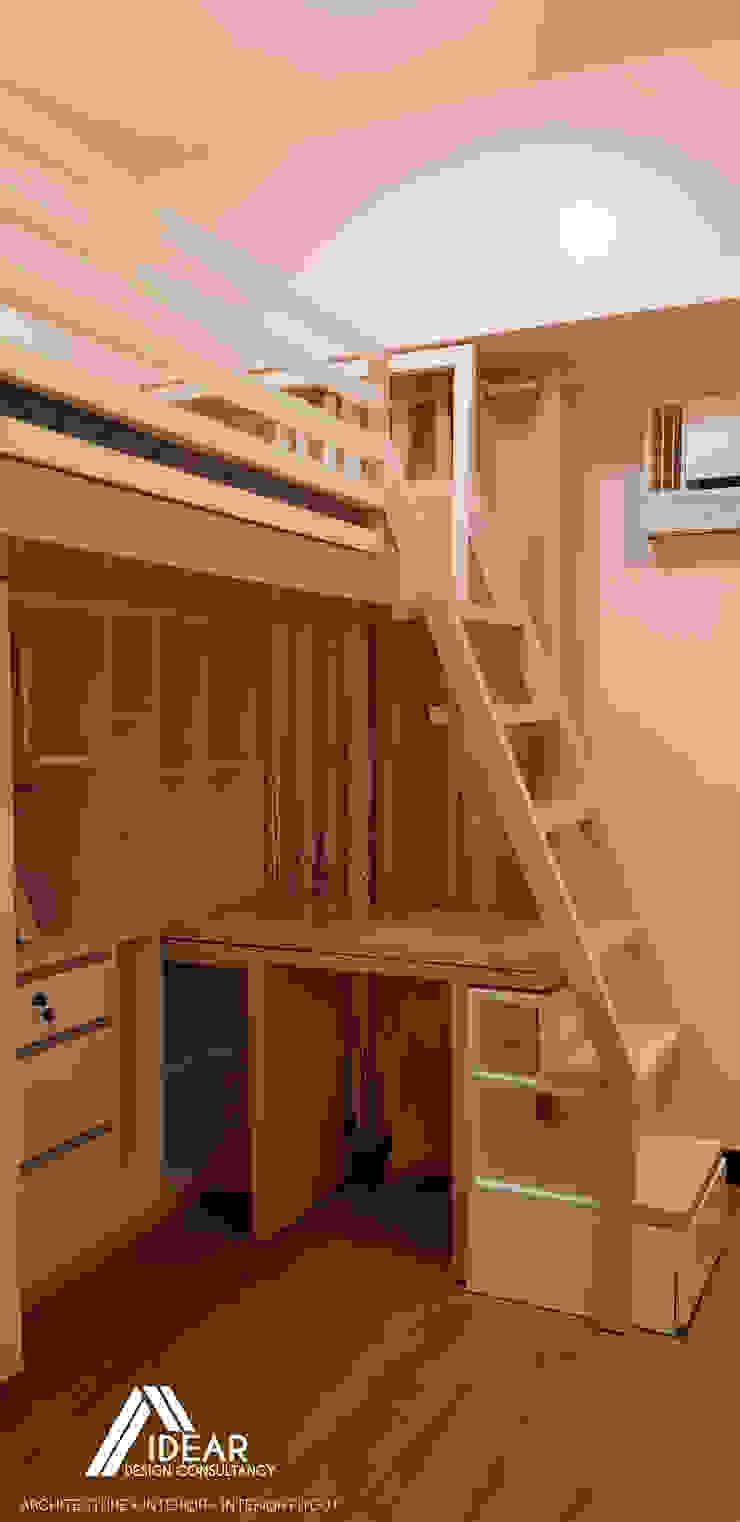 โดย Idear Architectural Design Consultancy
