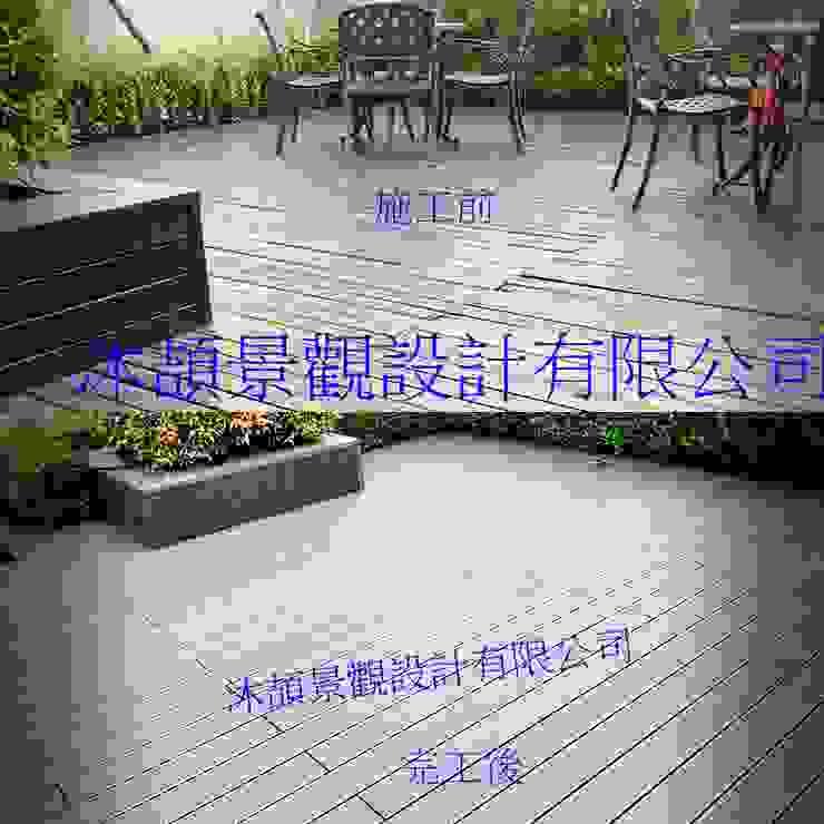 登陽建設(登陽漱夏社區)塑木平台 根據 沐頡景觀設計公司