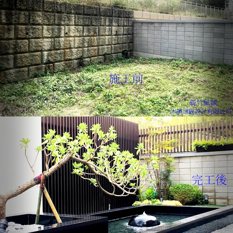 新竹風城庭園景觀 施工前後比1: 鄉村  by 沐頡景觀設計公司, 田園風