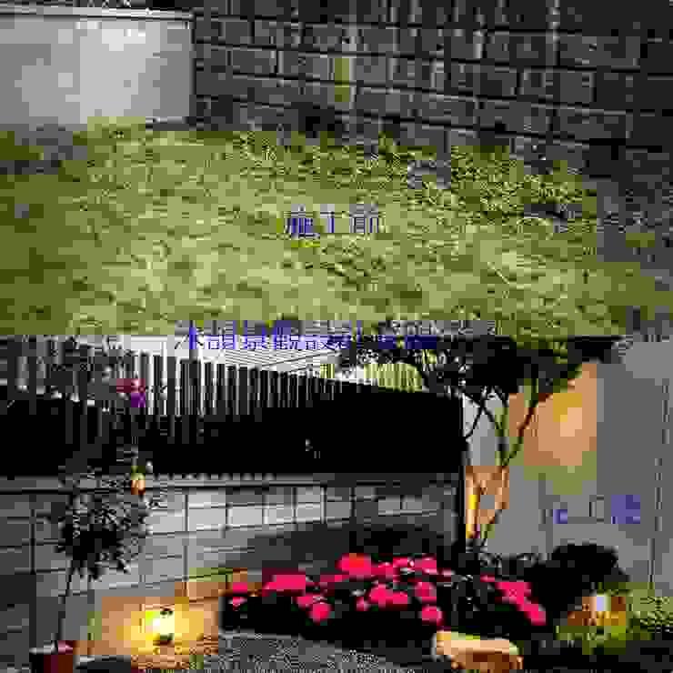 新竹風城庭園景觀 施工前後比2: 鄉村  by 沐頡景觀設計公司, 田園風