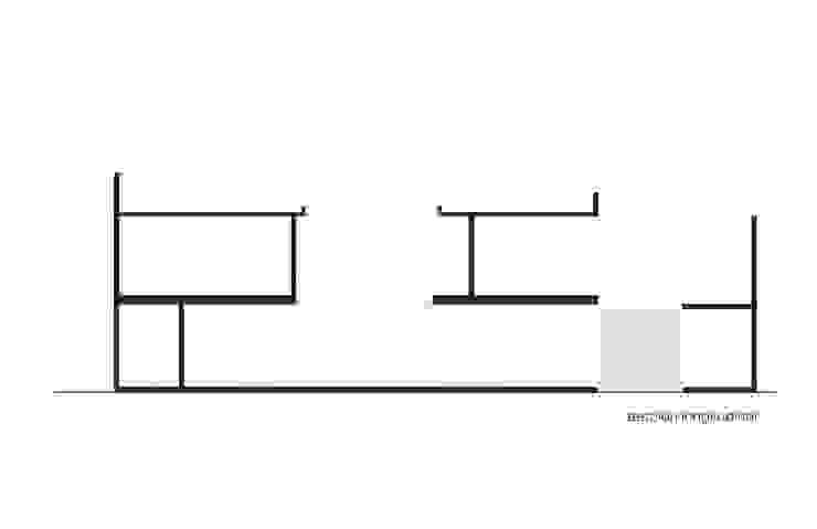 Corte longitudinal.:  de estilo  por Creer y Crear. Arquitectura/Diseño/Construcción,