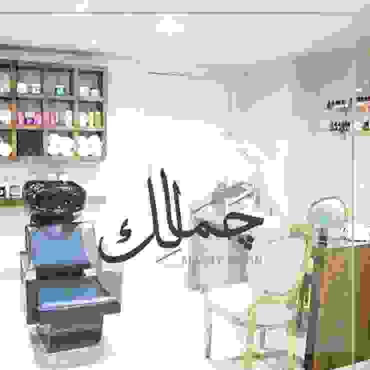 Mrs SS Beauty Salon—Heliopolis—Cairo by EB Visions 2010