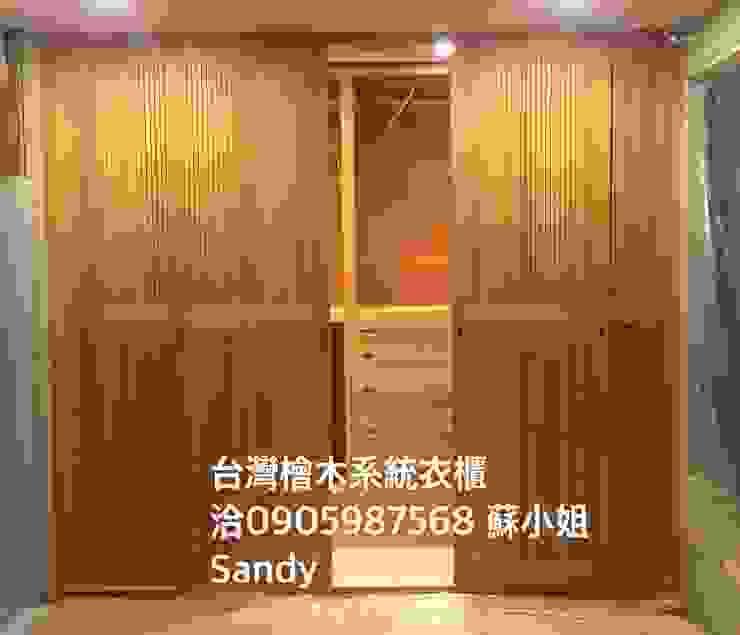 台灣檜木 系統衣櫃: 斯堪的納維亞  by Sandy's Shop/台灣檜木系統精品家具, 北歐風 實木 Multicolored