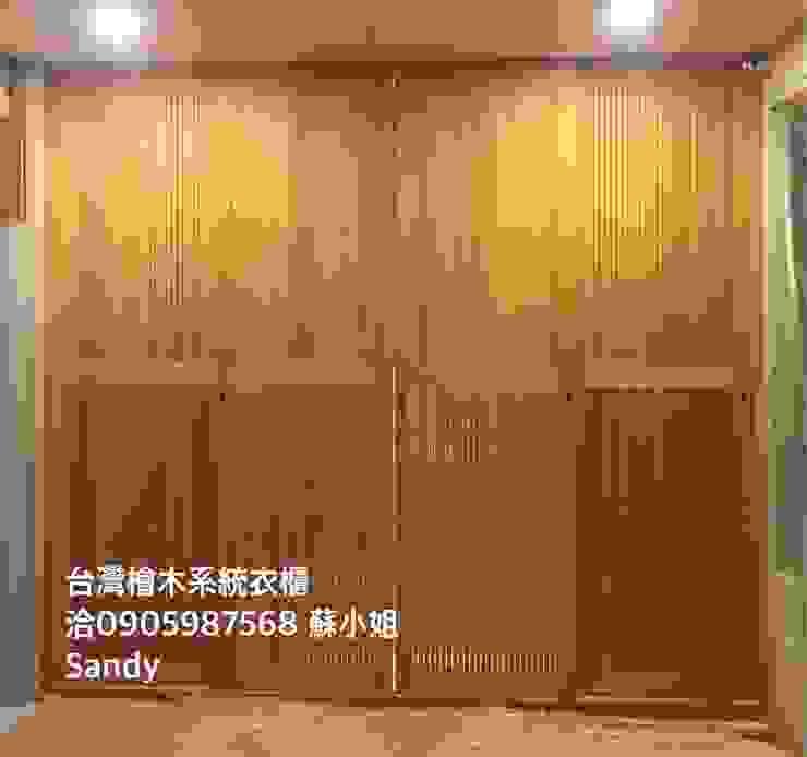 台灣檜木系統衣櫃: 斯堪的納維亞  by Sandy's Shop/台灣檜木系統精品家具, 北歐風 實木 Multicolored
