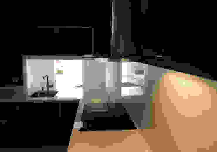 MG arquitectos Modern Kitchen