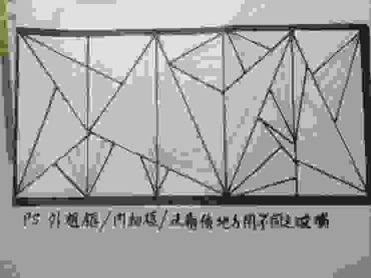 by 懷謙建設有限公司