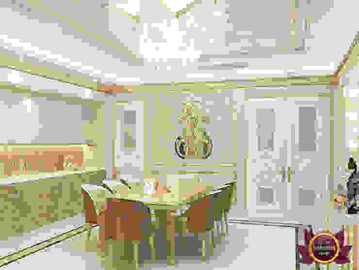 Elegant Gold Dining Room Design by Luxury Antonovich Design