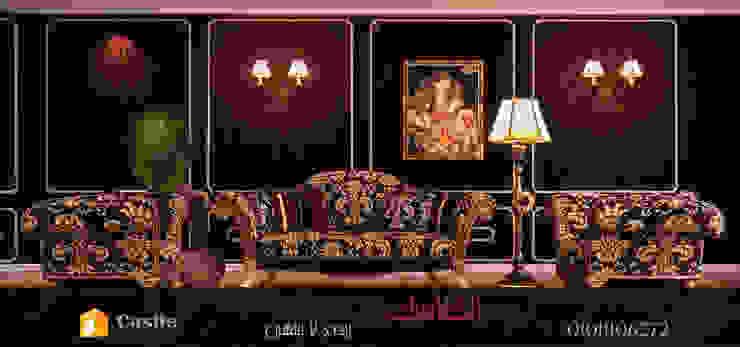 Salas de estar clássicas por كاسل للإستشارات الهندسية وأعمال الديكور في القاهرة Clássico Chipboard