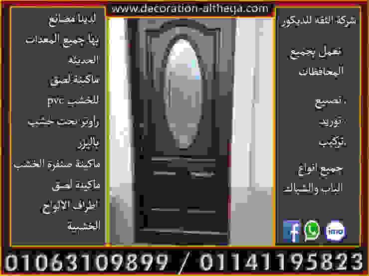 اسعار النجاره فى مصر: كلاسيكي  تنفيذ شركه الثقه للديكور, كلاسيكي خشب Wood effect
