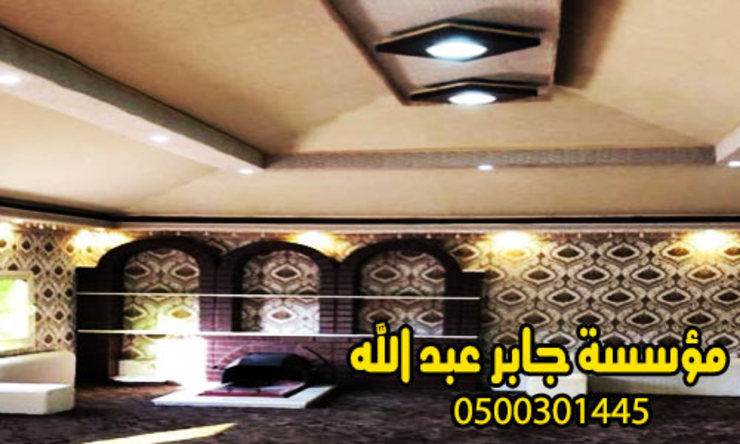 هناجر ومستودعات جابر عبد الله Living roomAccessories & decoration Engineered Wood Wood effect