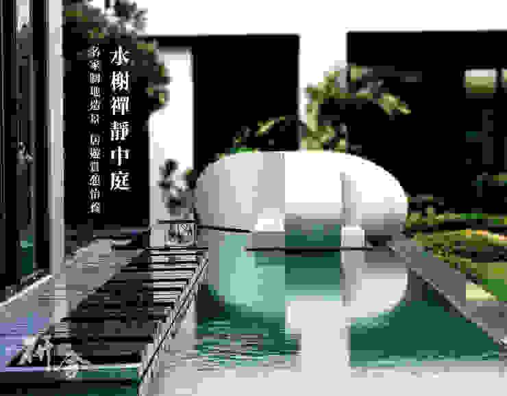 modern  by 研舍設計股份有限公司, Modern