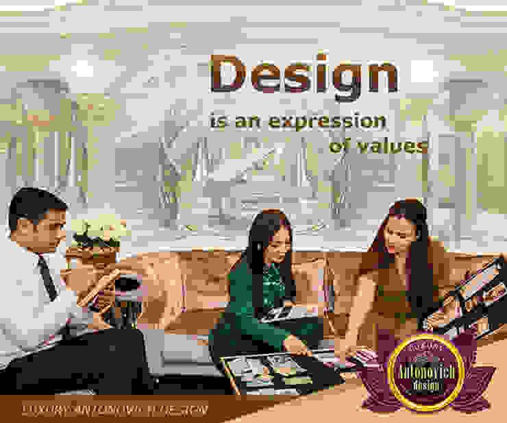 Spacious Majestic Home Theater Interior by Luxury Antonovich Design