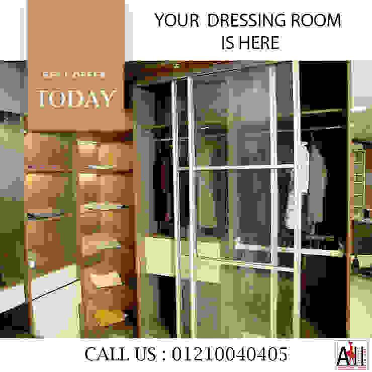 دريسنج روم -درسينج رووم -غرفة ملابس -غرف ملابس -dressing room: الحد الأدنى  تنفيذ ALL IN One, تبسيطي