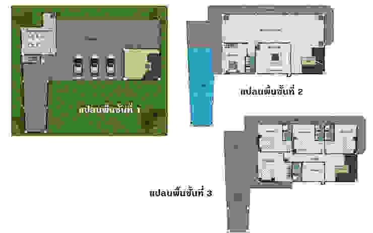 บ้านจำลอง 3D คุณตั้ม โดย บริษัท พี นัมเบอร์วัน ดีไซน์ แอนด์ คอนสตรัคชั่น จำกัด โมเดิร์น