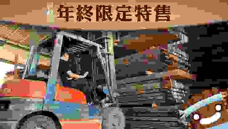 年終限定特售 by 製材所 Woodfactorytc