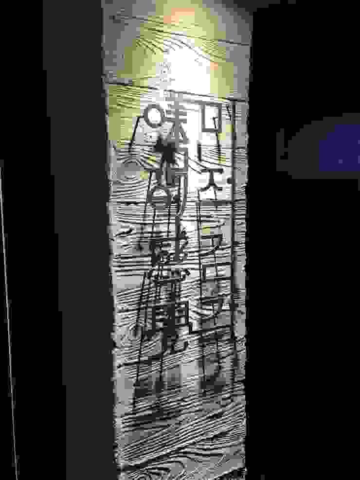 미적감각 & 연희 떡 사랑 클래식스타일 서재 / 사무실 by 바른디자인 - barundesign 클래식 금속