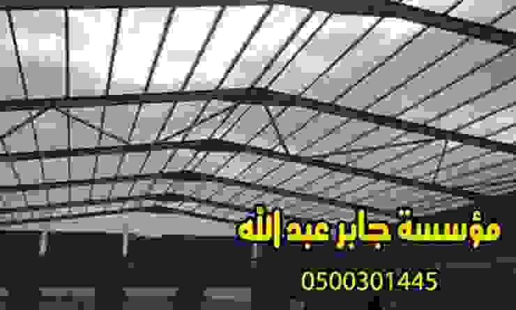 Endüstriyel Bahçe هناجر ومستودعات جابر عبد الله Endüstriyel