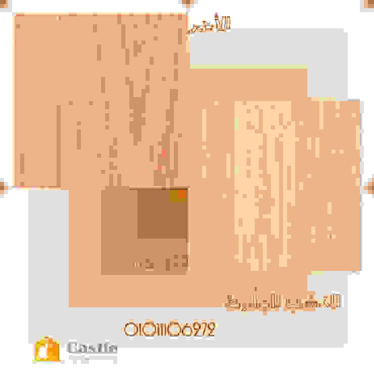إزاي أقدر أختار وأفرق بين أنواع الخشب - ديكورات وتشطيبات بيتك مع كاسل للديكور 2019 من كاسل لأعمال الديكور والتشطيبات المعمارية بالقاهرة حداثي خشب Wood effect