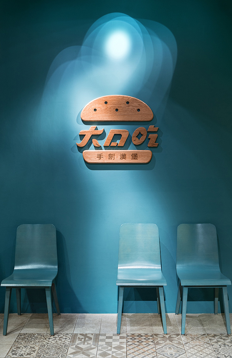 DACOZ大口吃手創漢堡 根據 伊歐室內裝修設計有限公司 現代風