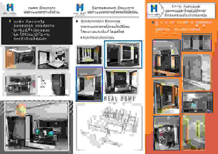 ออกแบบ ตกแต่งและทำเฟอร์นิเจอร์: ทันสมัย  โดย Heal Home , โมเดิร์น