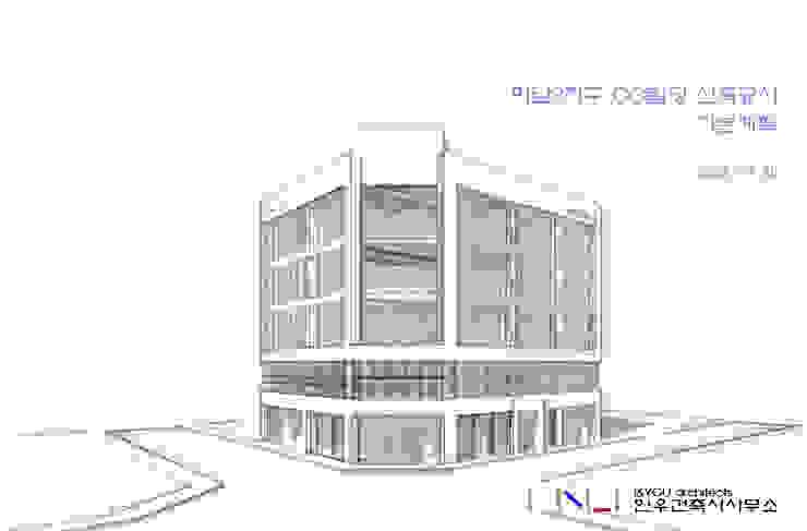 하남3지구 상가 계획안 by 인우건축사사무소 모던