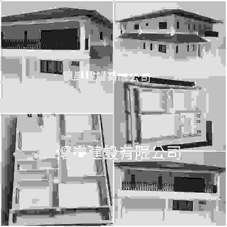 3D列印: 現代  by 懷謙建設有限公司, 現代風