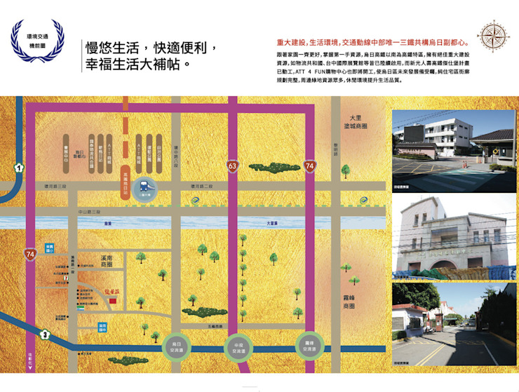 交通便利但又鬧中取靜: 亞洲  by 讚基營造有限公司, 日式風、東方風