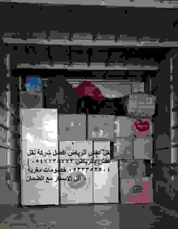 نقل عفش الرياض 0547738442 جراند هوم: صناعي  تنفيذ ebad-rahman.blogspot.com, صناعي