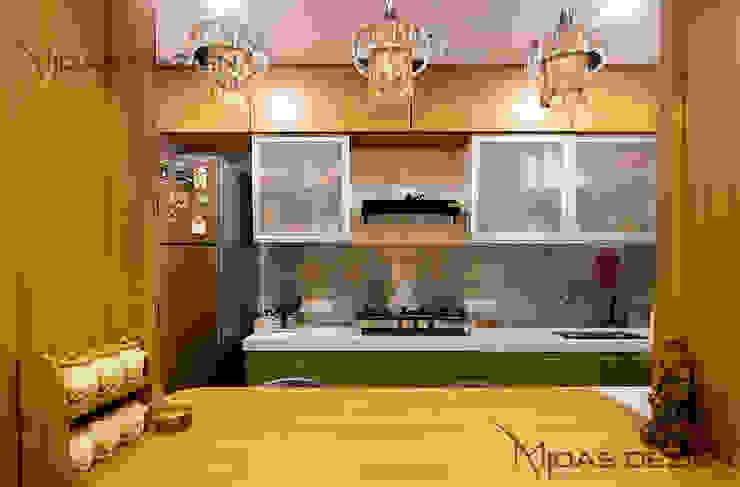 homify Minimalist kitchen