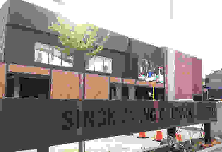 Exterior - After SCC Pusat Eksibisi Gaya Industrial Oleh PHL Architects Industrial Batu Bata