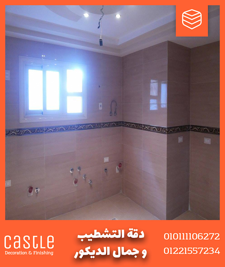 by كاسل للإستشارات الهندسية وأعمال الديكور في القاهرة Modern Ceramic