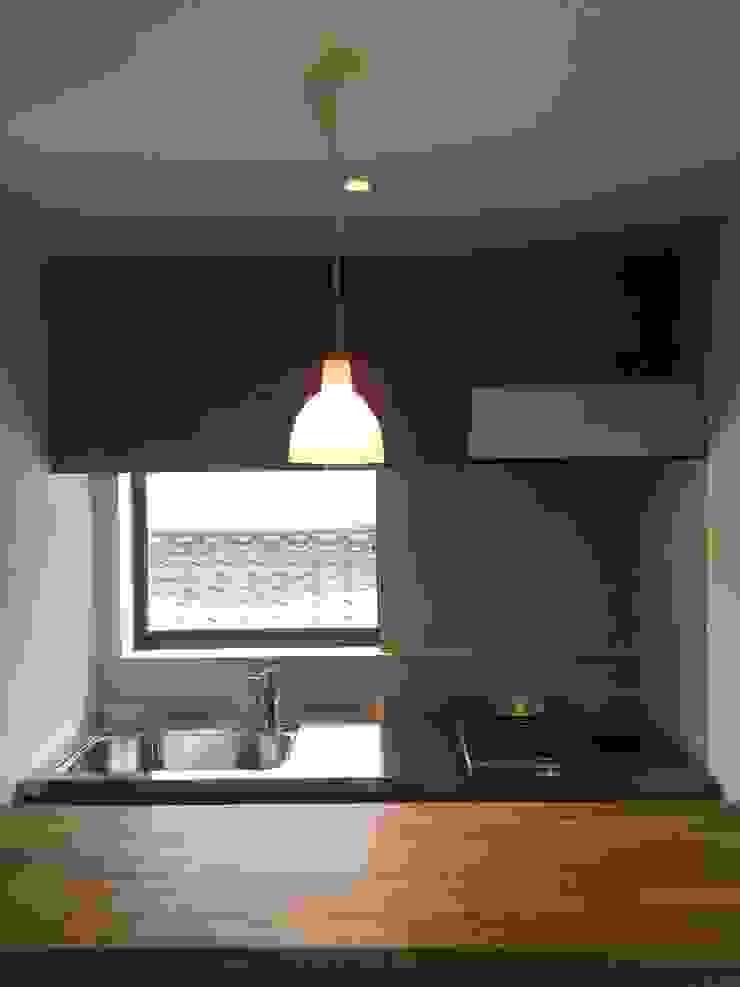 WADAGUMI Small kitchens White