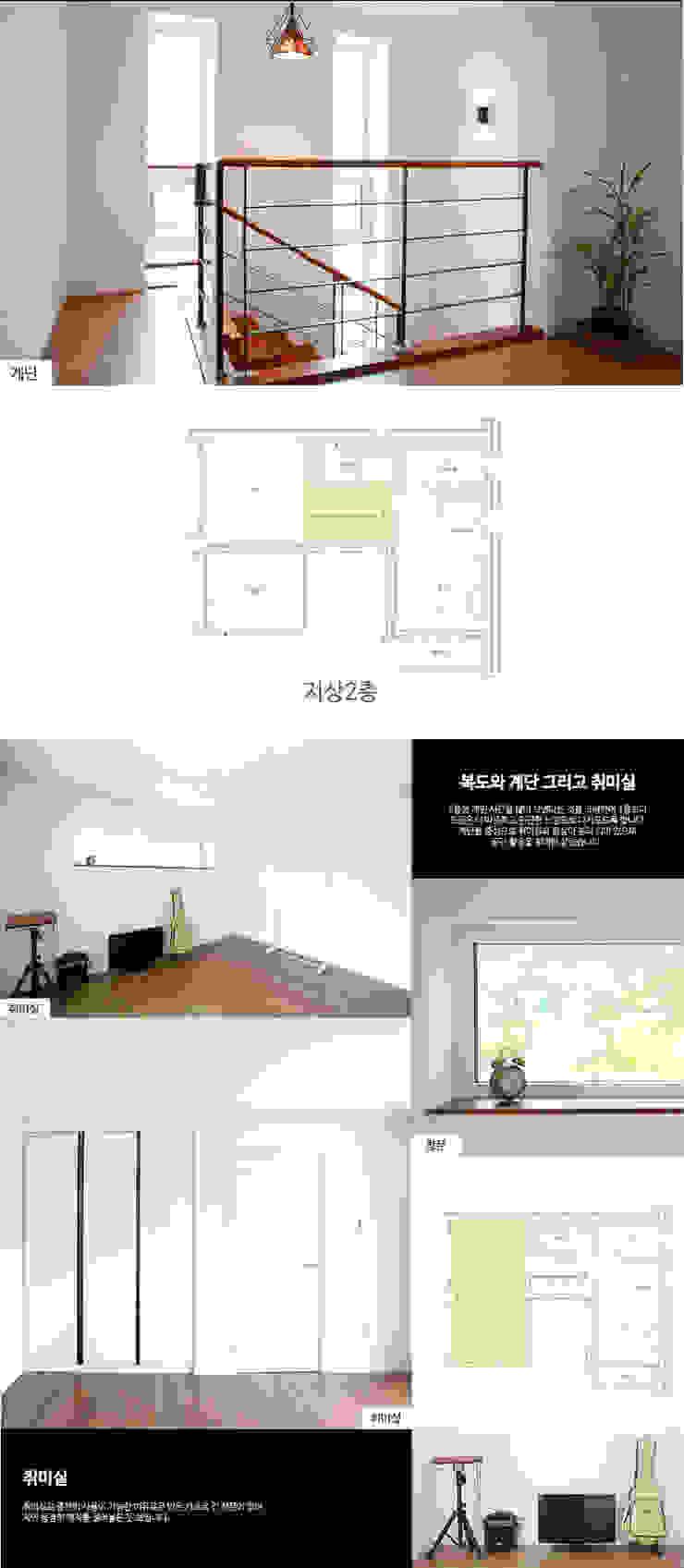 방안 곳곳 햇살가득한 집_2층 내부 모던스타일 미디어 룸 by 한글주택(주) 모던