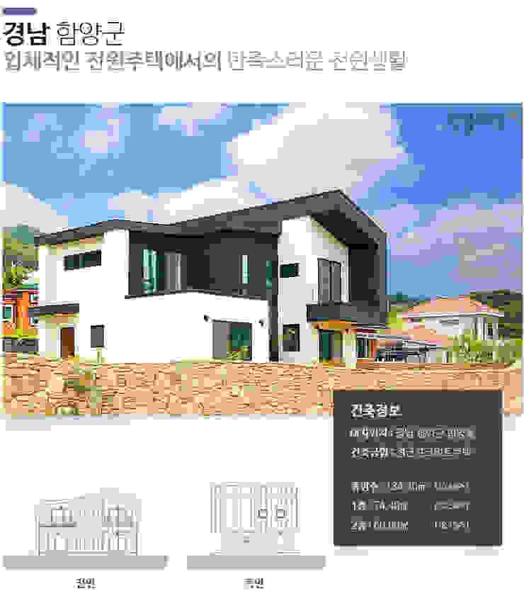 방안 곳곳 햇살가득한 집 모던스타일 주택 by 한글주택(주) 모던