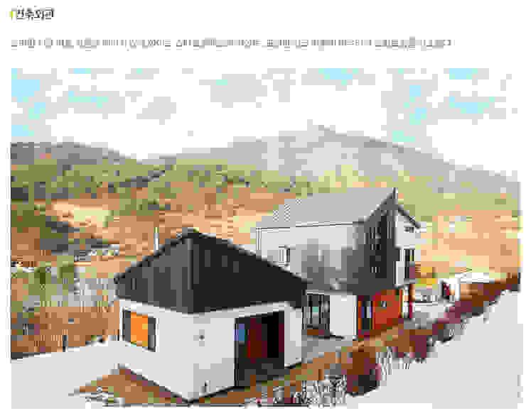 [경기도 남양주시] 한채, 두채, 사랑채 by 한글주택(주) 북유럽