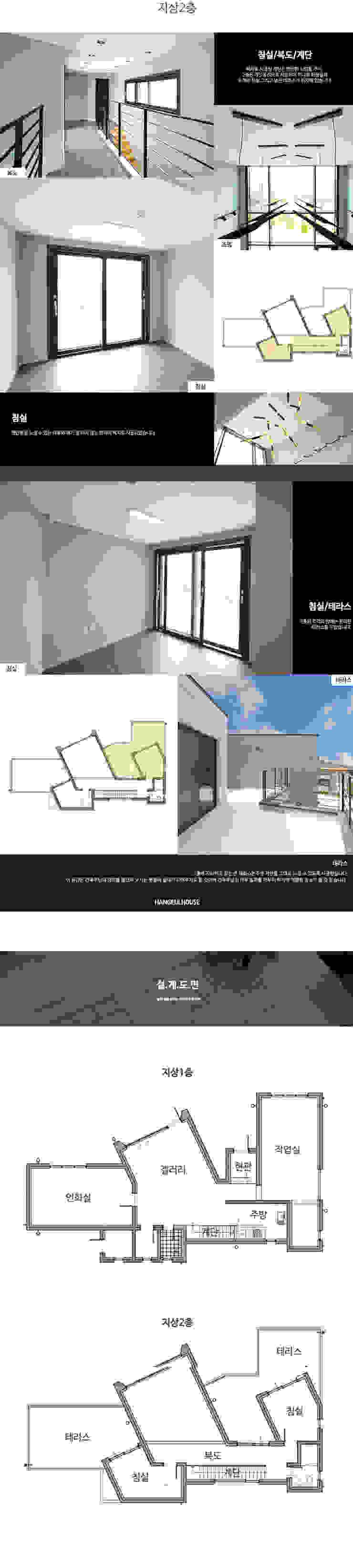 예술적 감각이 느껴지는 노출콘크리트주택 모던스타일 주택 by 한글주택(주) 모던