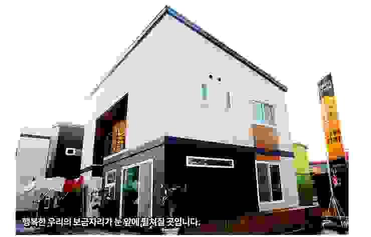 자연과 이웃간의 소통을 꿈꾸는 집 by 공간제작소(주) 모던