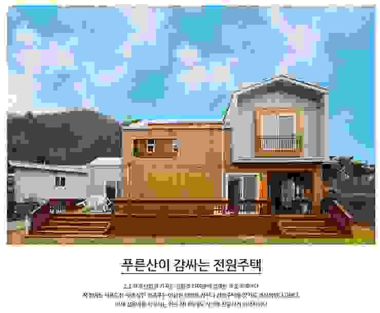 푸른 산이 감싸는 전원주택 by 공간제작소(주) 모던