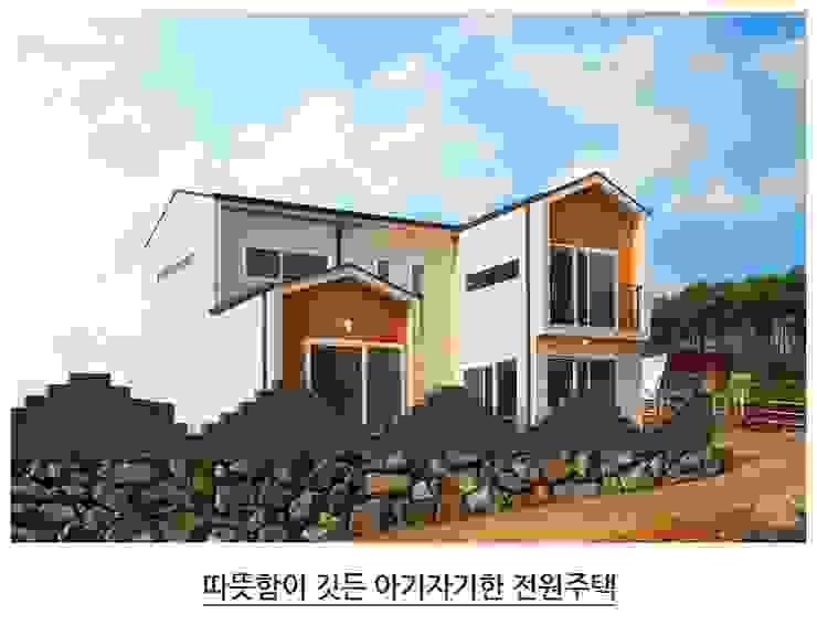 Modern houses by 공간제작소(주) Modern