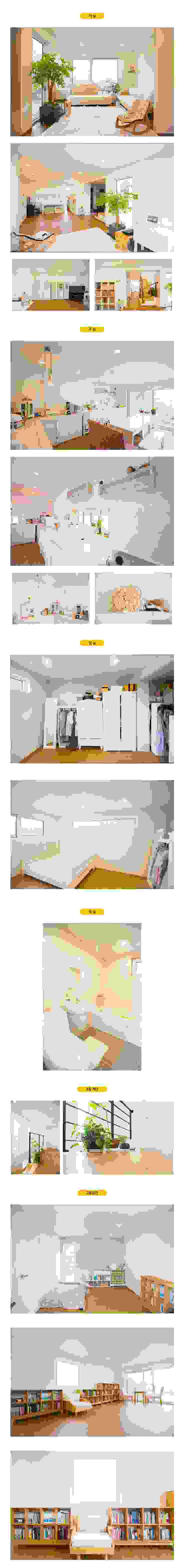 Modern media room by 공간제작소(주) Modern