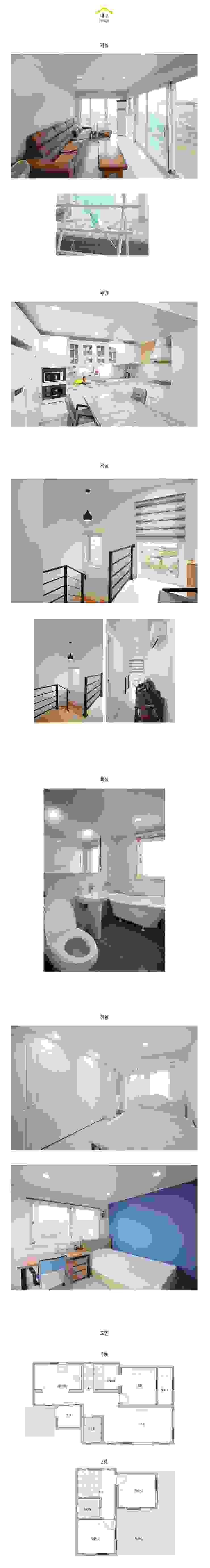 공기순환이 잘 되는 모듈러주택_내부 모던스타일 미디어 룸 by 공간제작소(주) 모던