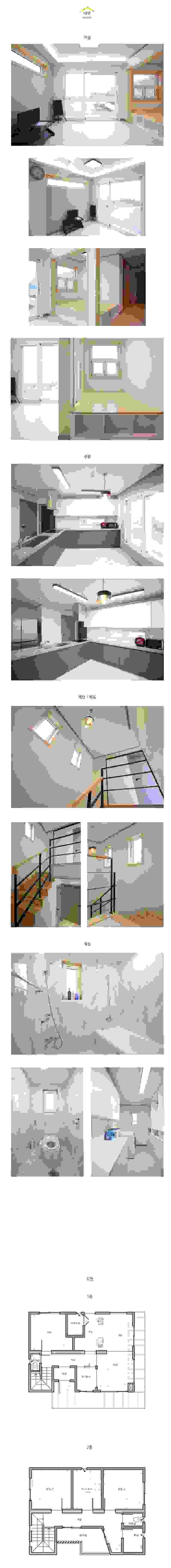 수영장 있는 펜션같은 전원주택_내부 스칸디나비아 미디어 룸 by 공간제작소(주) 북유럽
