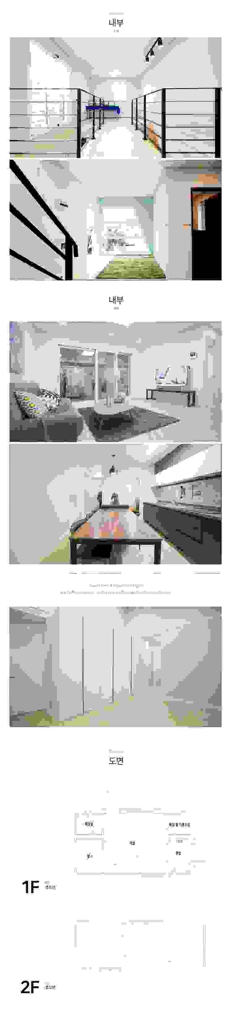 따로 또 같이, 삼대가 함께하는 집_내부 모던스타일 미디어 룸 by 공간제작소(주) 모던