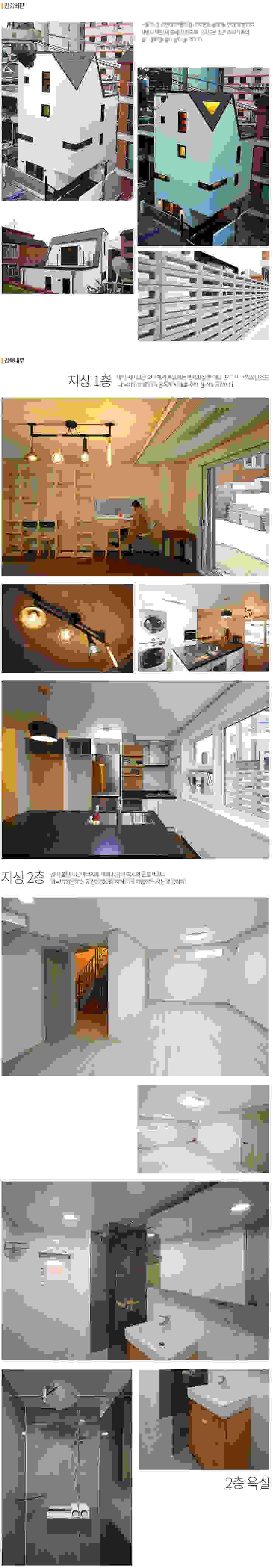 Salas de estilo minimalista de 한글주택(주) Minimalista